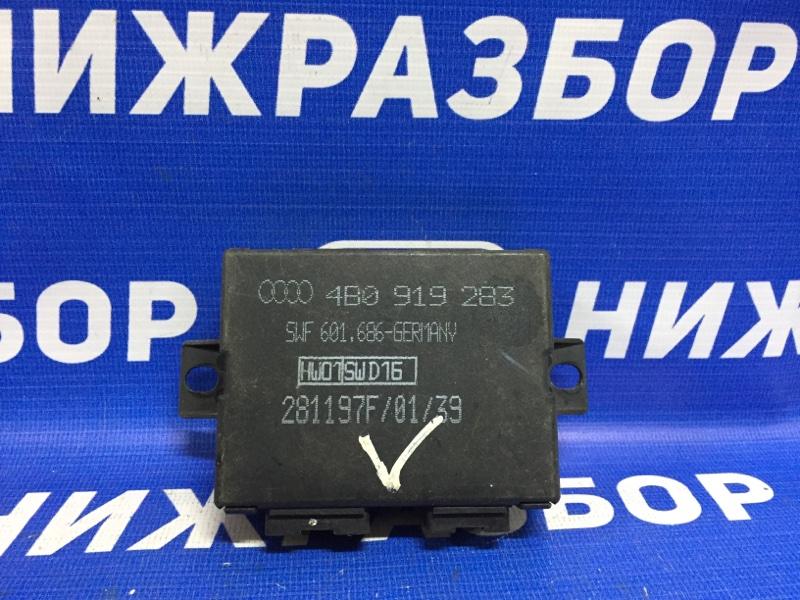 Блок управления парктроником Audi A3 8L1 1996 (б/у)