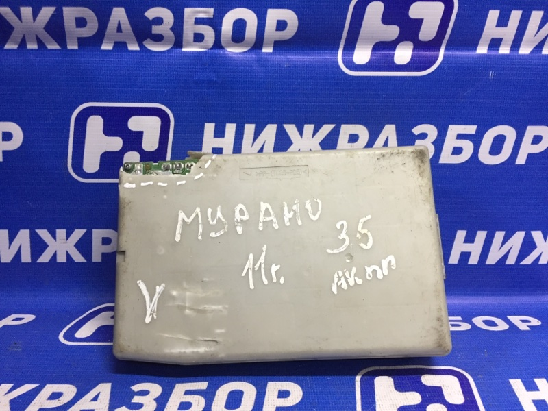 Блок предохранителей Nissan Murano (б/у)