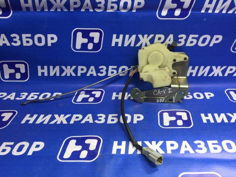 Активатор замка багажника Honda Cr-V 1 1996 (б/у)