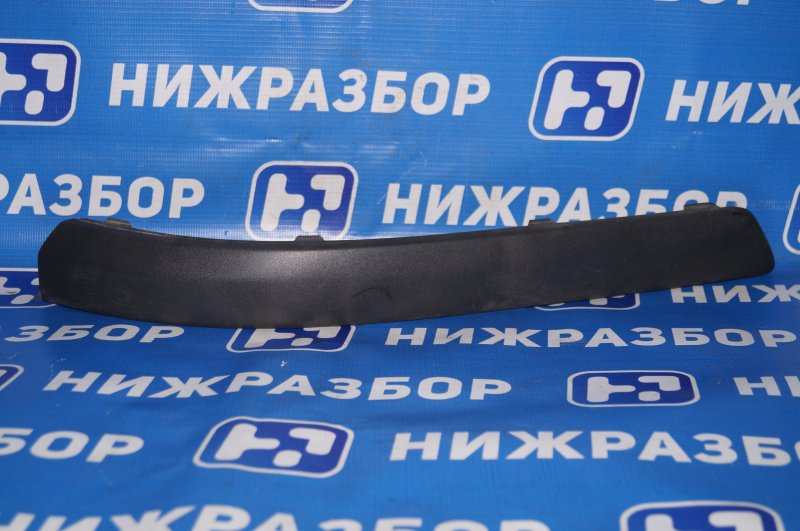 Молдинг бампера Ford Focus 2 1.6 (HXDB) 2007 задний правый (б/у)