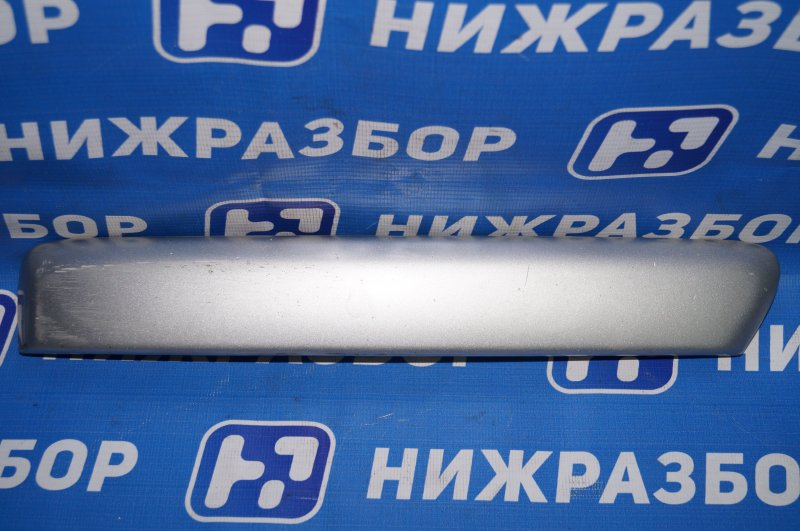 Молдинг бампера Ford Focus 2 1.6 (HXDB) 2007 передний правый (б/у)