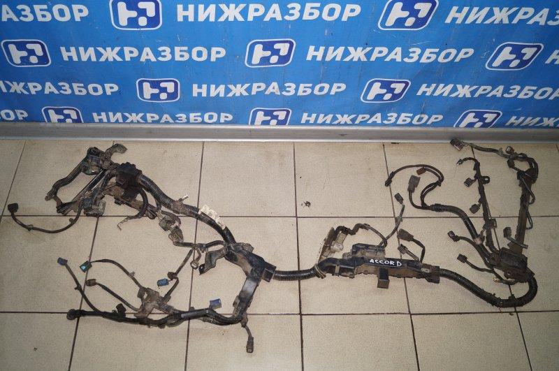 Проводка моторная Honda Accord 9 2013 (б/у)