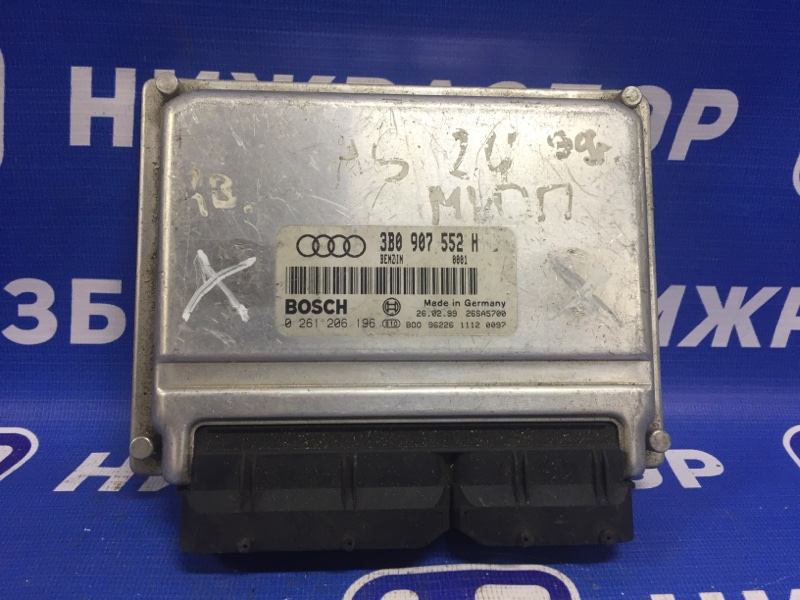 Блок управления двигателем Audi A6 C5 1997 (б/у)