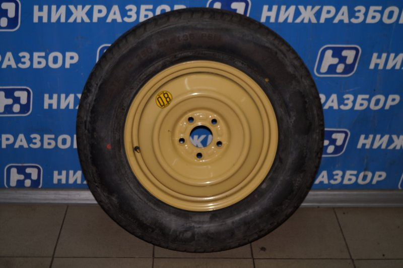 Диск запасного колеса (докатка) Mazda Cx 7 ER 2.3T (L3) 2008 (б/у)