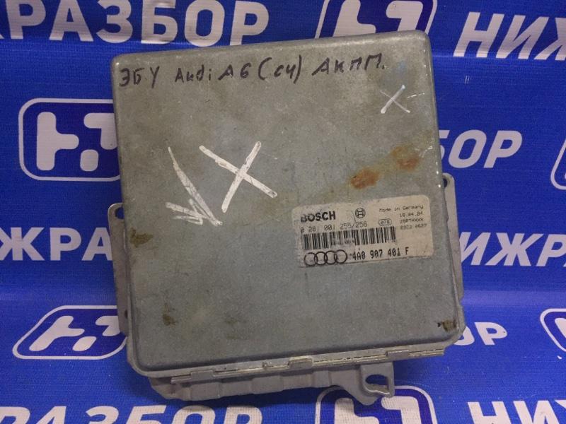 Блок управления двигателем Audi A6 C4 (б/у)