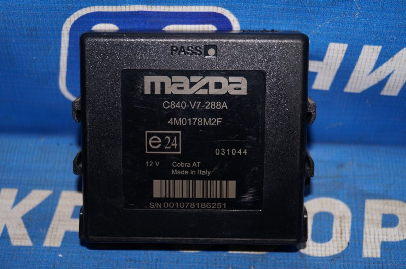Блок управления парктроником Mazda Cx 7 ER 2.3T (L3) 2008 (б/у)