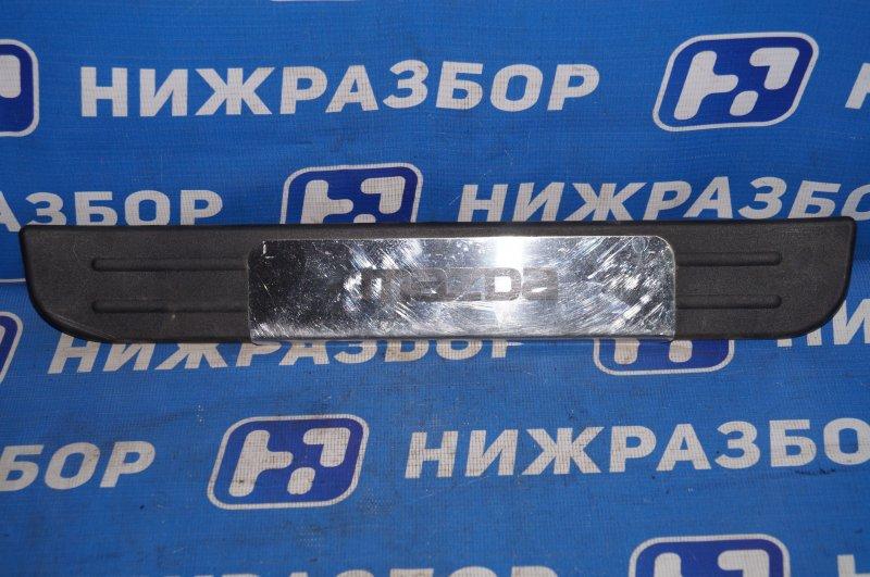 Накладка порога (внутренняя) Mazda Cx 7 ER 2.3T (L3) 2008 задняя правая (б/у)