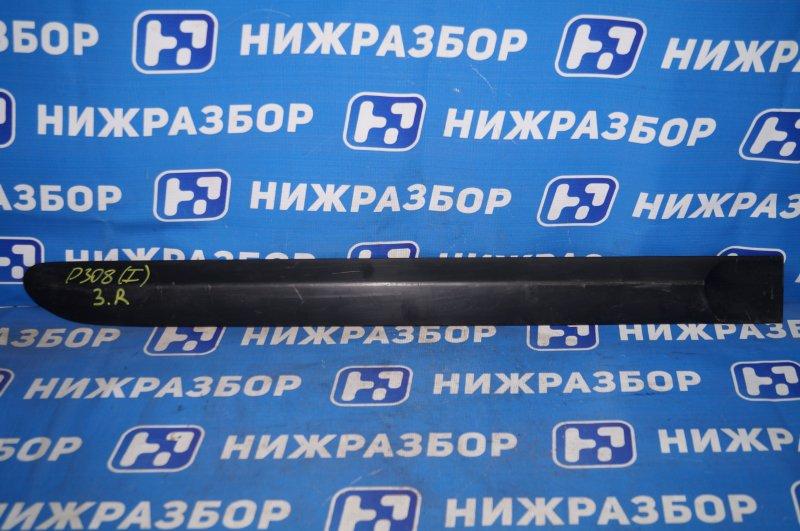 Молдинг двери Peugeot 308 2007 задний правый (б/у)