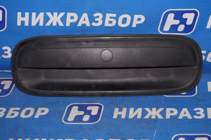 Ручка открывания багажника Kia Sportage 1 JA 2.0 FE 2000 (б/у)