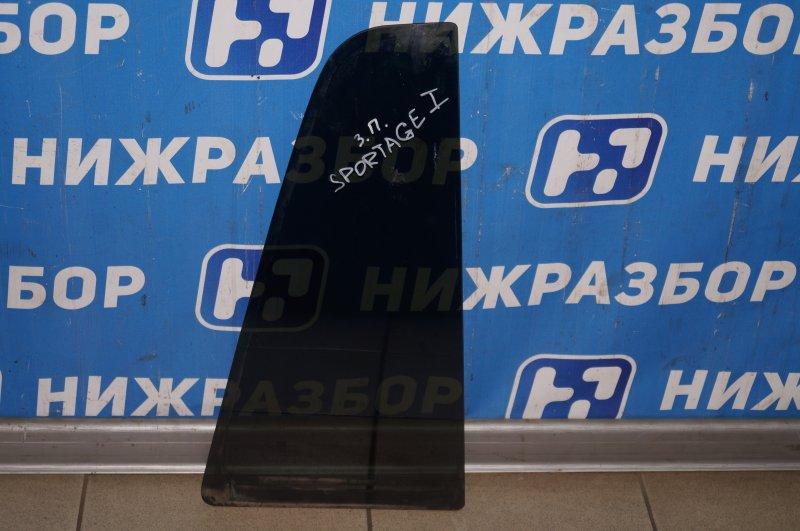 Форточка двери Kia Sportage 1 JA 2.0 FE 2000 задняя правая (б/у)