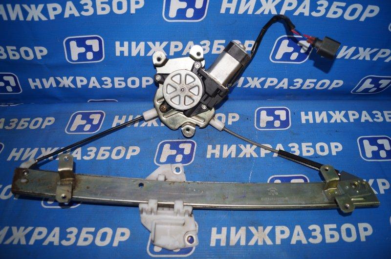 Стеклоподъемник эл. Hafei Princip HFJ 7161 1.6 DA4G18 2007 передний правый (б/у)