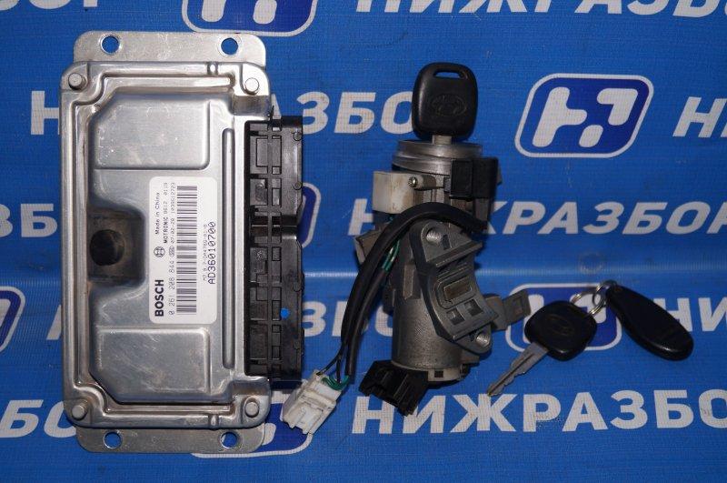 Замок зажигания (комплект) Hafei Princip HFJ 7161 1.6 DA4G18 2007 (б/у)
