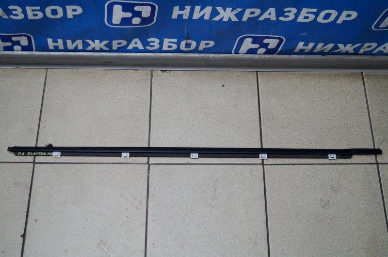 Бархотка наружная Hyundai Elantra MD 2011 передняя левая (б/у)