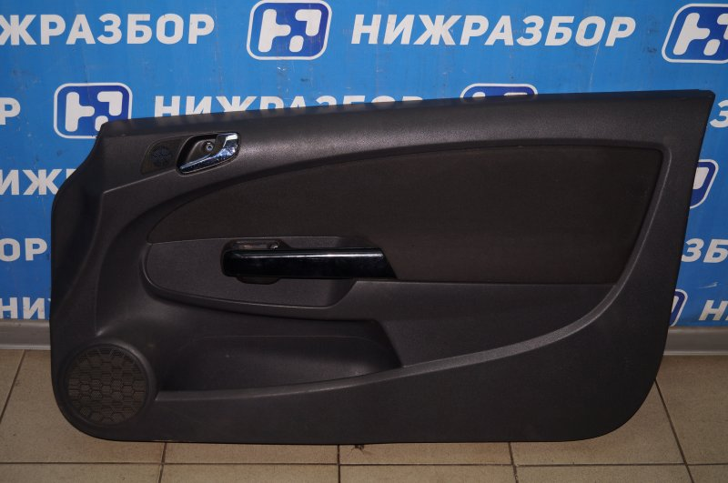 Обшивка двери Opel Corsa D 1.2 Z12XEP правая (б/у)