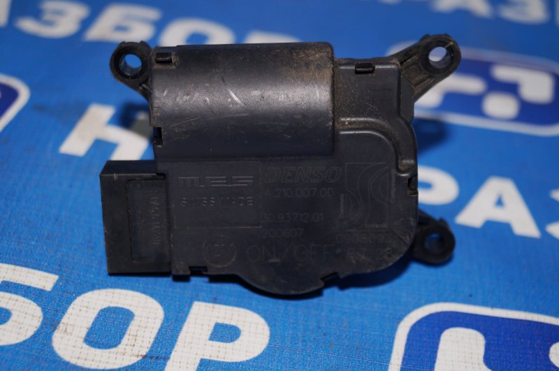 Моторчик заслонки печки Opel Corsa D 1.2 Z12XEP (б/у)