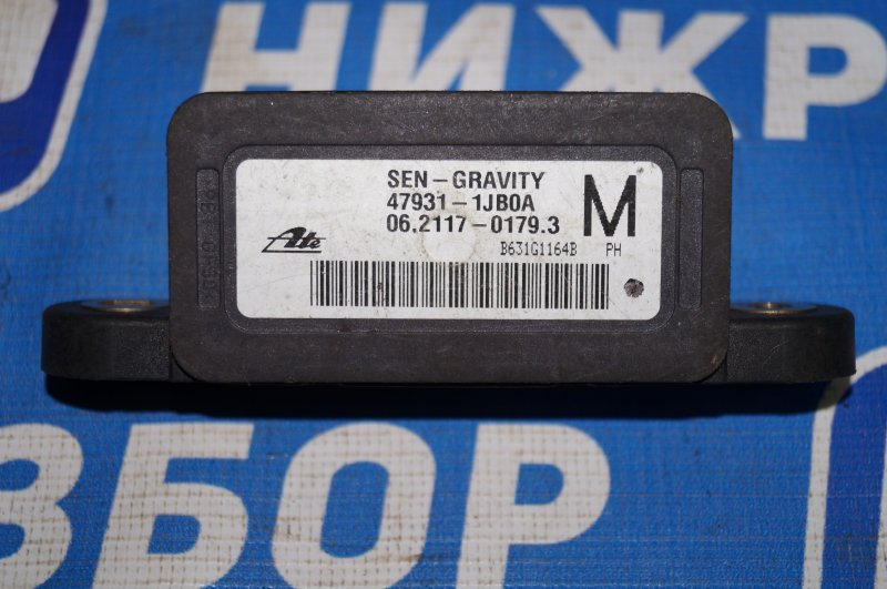 Датчик ускорения Nissan Murano Z51 2008 (б/у)