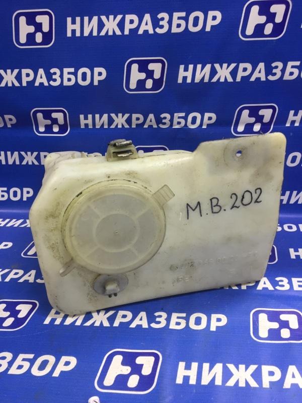 Бачок омывателя лобового стекла Mercedes C-Class W202 1993-2000 (б/у)