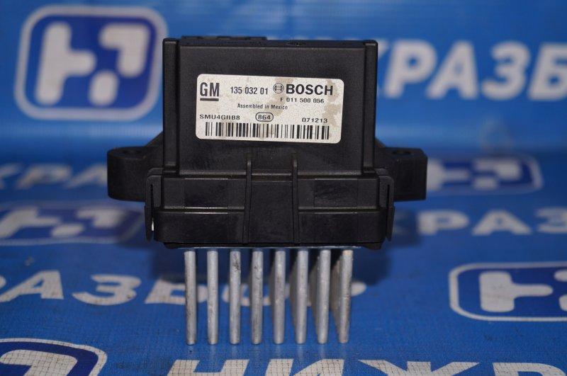 Резистор отопителя Opel Astra J СЕДАН 1.4T (A14NET) 19DV2533 2013 (б/у)