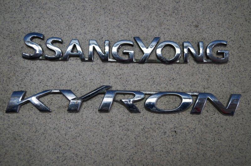Значок (эмблема) Ssang Yong Kyron 2005-2015 2.3 (161951) №10029480 2013 (б/у)