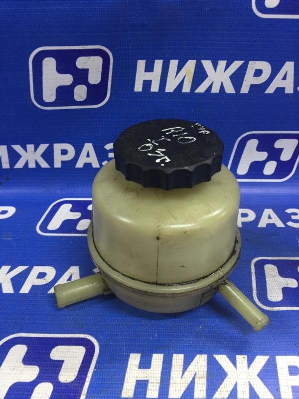 Бачок гидроусилителя Kia Rio 1 2001 (б/у)