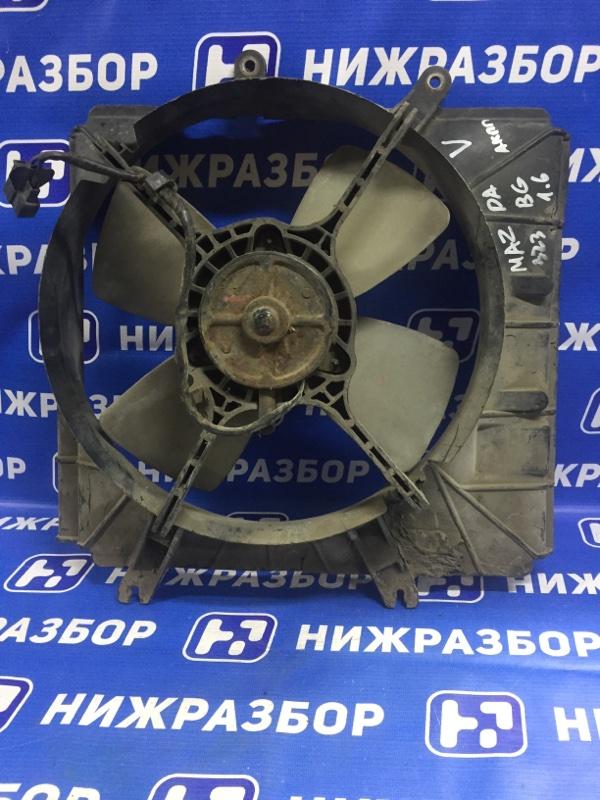 Вентилятор радиатора Mazda 323 BG 1.6 (б/у)