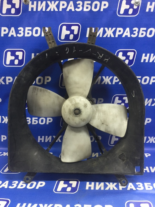 Вентилятор радиатора Honda Hr-V 1.6 1999 (б/у)