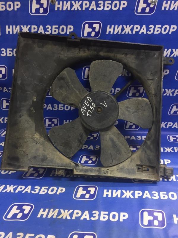 Вентилятор радиатора Chevrolet Aveo T250 2005 (б/у)