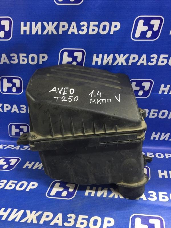Корпус воздушного фильтра Chevrolet Aveo T250 2005 (б/у)