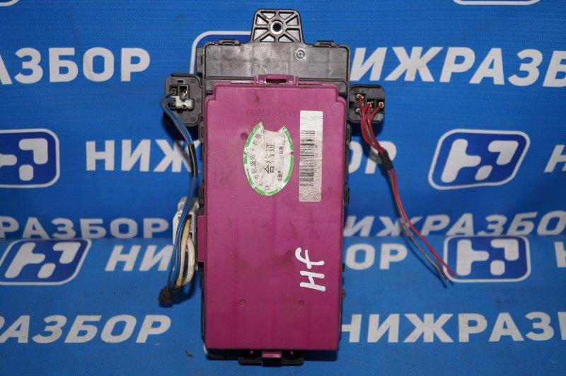 Блок предохранителей Hafei Princip HFJ 7161 1.6 DA4G18 2007 (б/у)