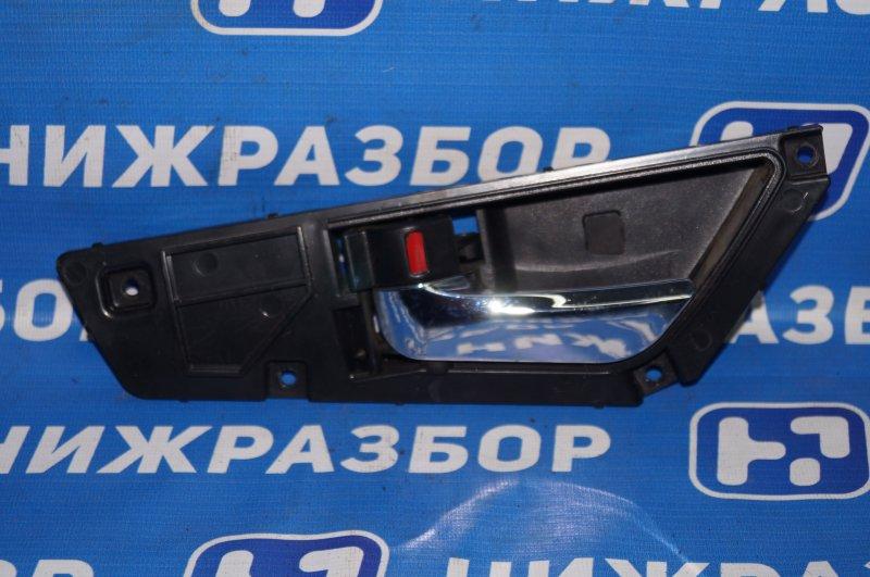 Ручка двери внутренняя Lifan X60 1.8 (LFB479Q) 140107303 2014 задняя левая (б/у)