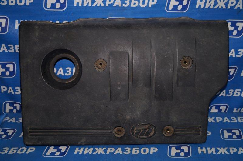 Накладка двигателя декоративная Lifan X60 1.8 (LFB479Q) 140107303 2014 (б/у)