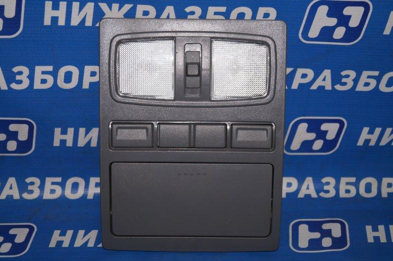 Плафон салонный Lifan X60 1.8 (LFB479Q) 140107303 2014 передний (б/у)