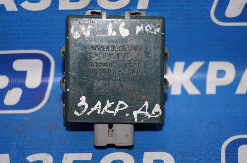 Блок управления центральным замком Suzuki Grand Vitara 1 1998 (б/у)