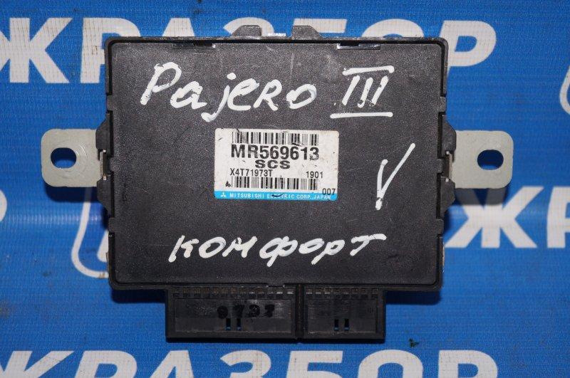 Блок комфорта Mitsubishi Pajero/montero Iii V6 2000 (б/у)