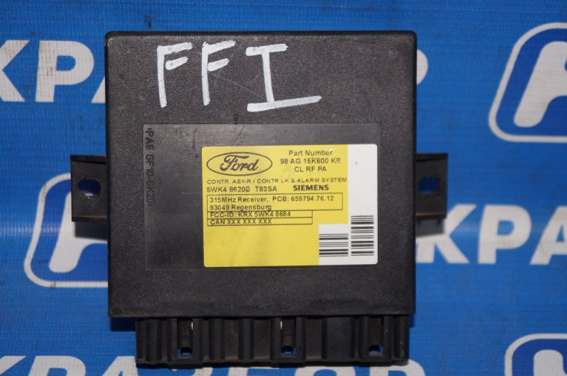 Блок управления центральным замком Ford Focus 1 (б/у)