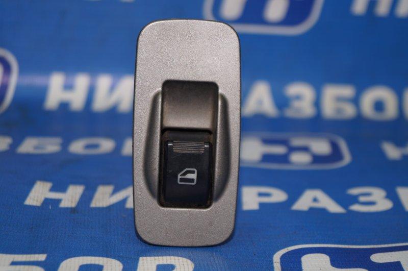 Кнопка стеклоподъемника Vortex Tingo T11 1.8 (SQR481FC) FFBC01442 2011 передняя правая (б/у)