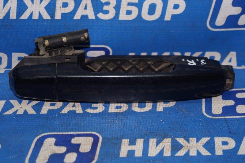 Ручка двери наружная Vortex Tingo T11 1.8 (SQR481FC) FFBC01442 2011 задняя правая (б/у)