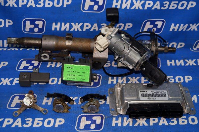 Замок зажигания (комплект) Vortex Tingo T11 1.8 (SQR481FC) FFBC01442 2011 (б/у)