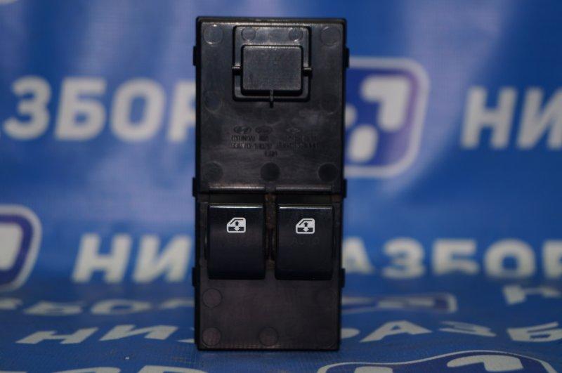 Блок управления стеклоподъемниками Kia Ceed ED 1.6 (G4FC) 2008 (б/у)