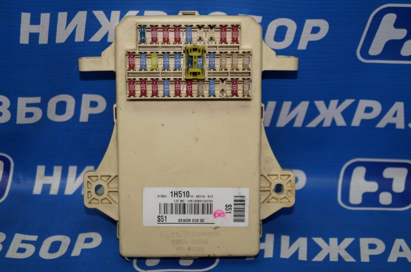 Блок предохранителей Kia Ceed ED 1.6 (G4FC) 2008 (б/у)