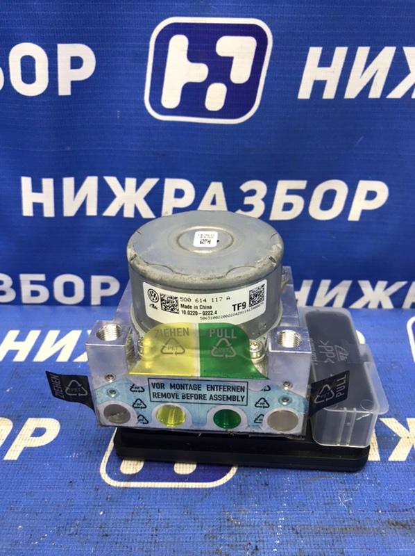 Блок abs (насос) Skoda Octavia A7 (б/у)