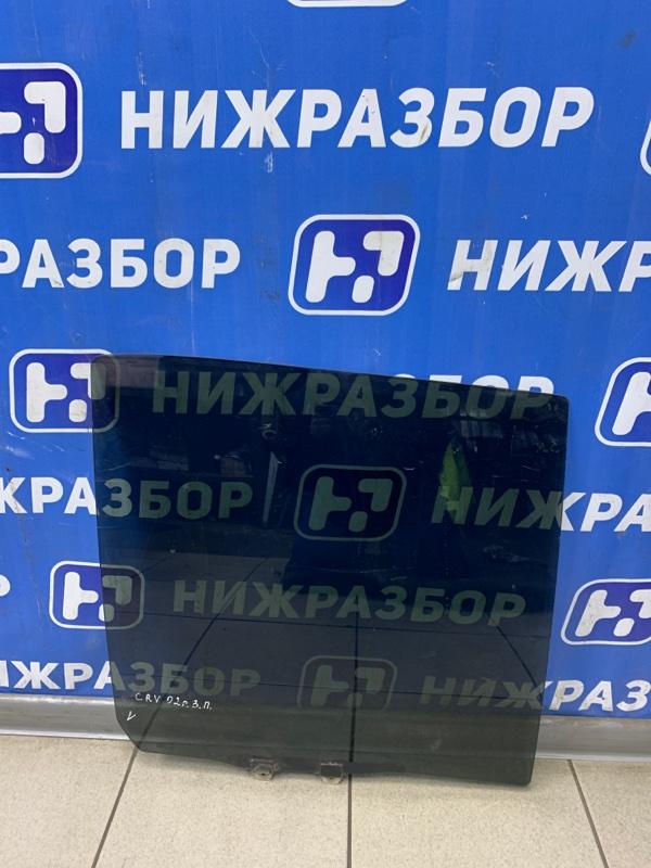 Стекло двери Honda Cr-V 2 2002 заднее правое (б/у)