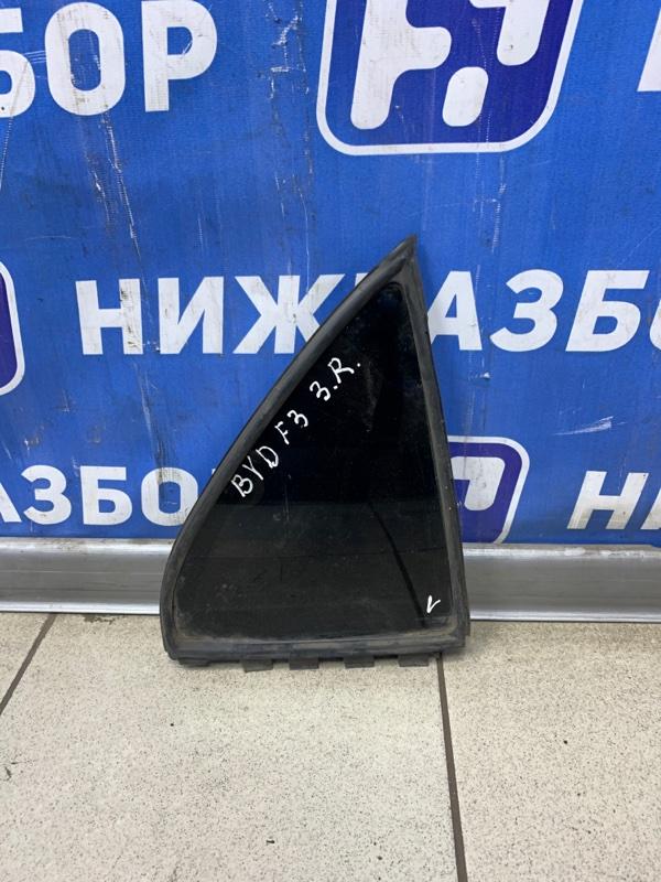 Форточка двери Byd F3 2006 задняя правая (б/у)