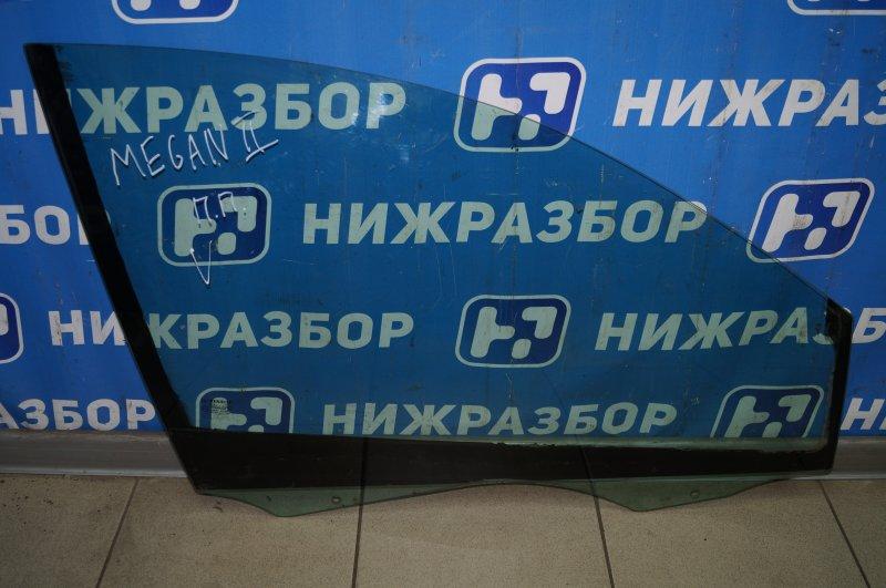 Стекло двери Renault Megane 2 2002 переднее правое (б/у)