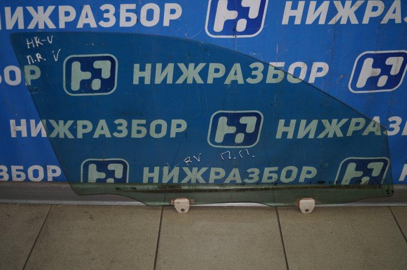 Стекло двери Honda Hr-V 1999 переднее правое (б/у)