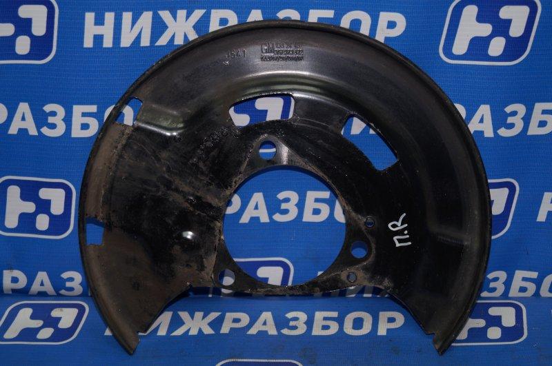 Пыльник тормозного диска Chevrolet Cruze J300 1.6 (F16D3) ` 2012 передний правый (б/у)