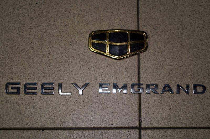 Значок (эмблема) Geely Emgrand EC7 1.8 (JL4G18) CAND02184 2013 (б/у)