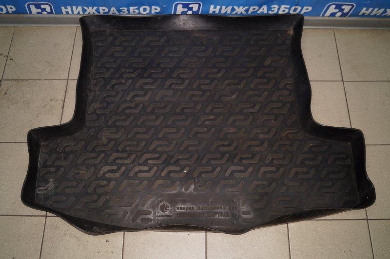 Коврик багажника Chevrolet Captiva C100 3.2 10HMC 2008 (б/у)