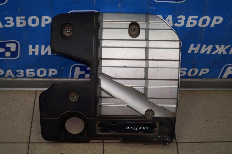 Накладка двигателя декоративная Chevrolet Captiva C100 3.2 10HMC 2008 (б/у)