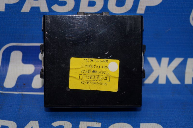 Блок управления парктроником Chevrolet Captiva C100 3.2 10HMC 2008 (б/у)